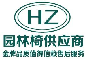 北京园林椅厂家