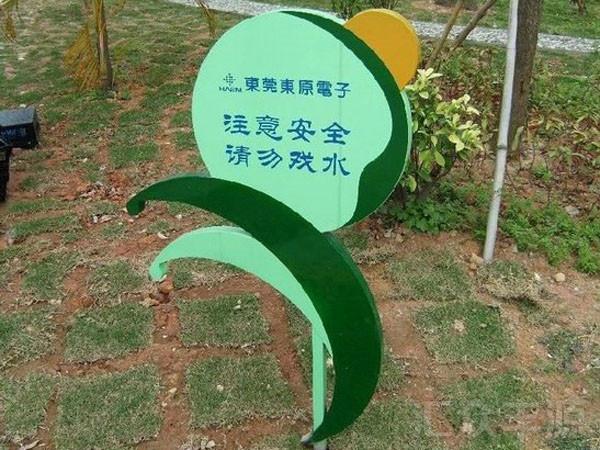 草地牌HZFY-CDP26