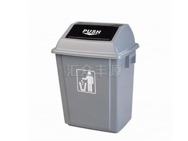 塑料垃圾桶HZFY-SL33