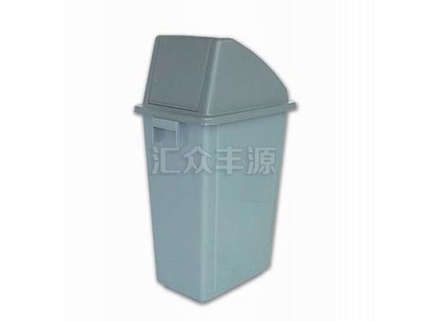 塑料垃圾桶HZFY-SL47
