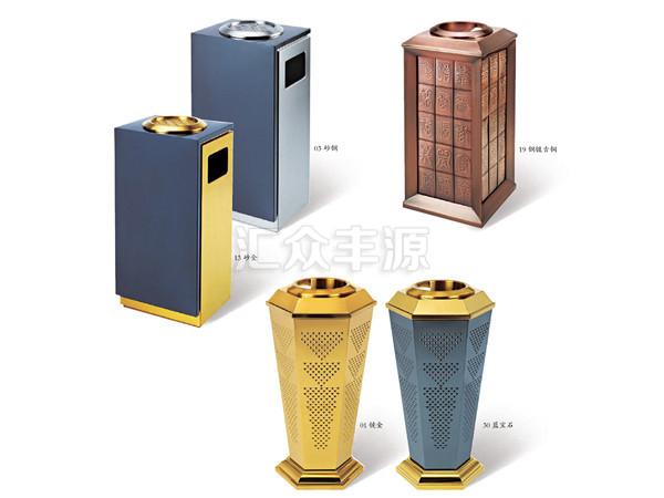 室内垃圾桶HZFY-SNFX16