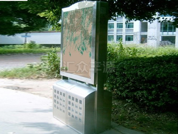广告垃圾箱HZFY-GG11