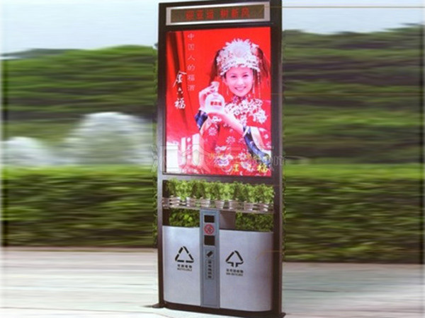 广告垃圾箱HZFY-GG13