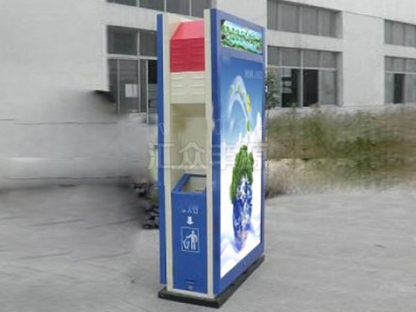 广告垃圾箱HZFY-GG14