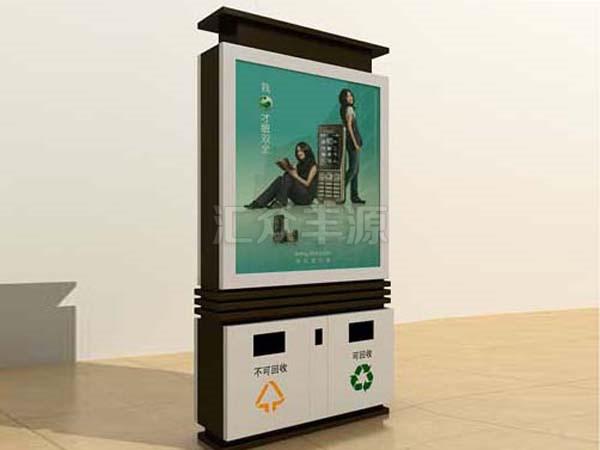 广告垃圾箱HZFY-GG16