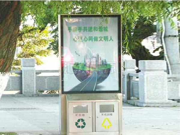 广告垃圾桶图片
