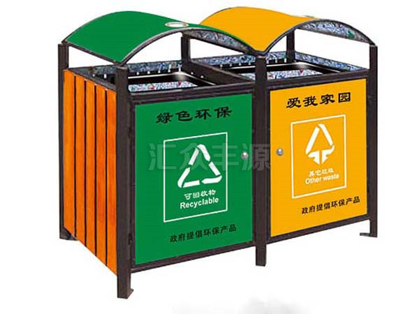 环保垃圾桶HZFY-HB15