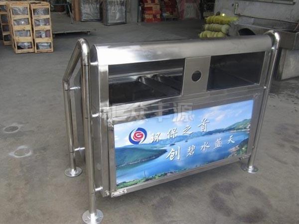 不锈钢垃圾桶HZFY-BXG13