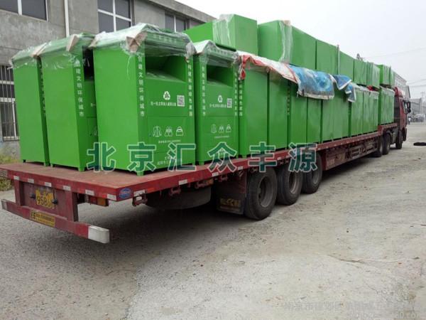 衣服回收箱HZFY-HSX05
