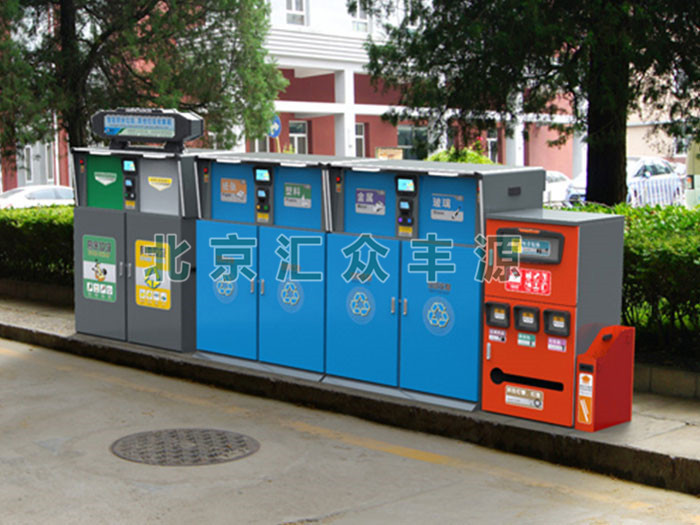 北京海淀已于2020年4月开始全面推行垃圾分类