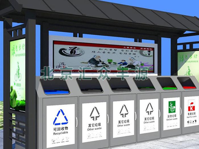 垃圾分类站HZFY-LJZ16