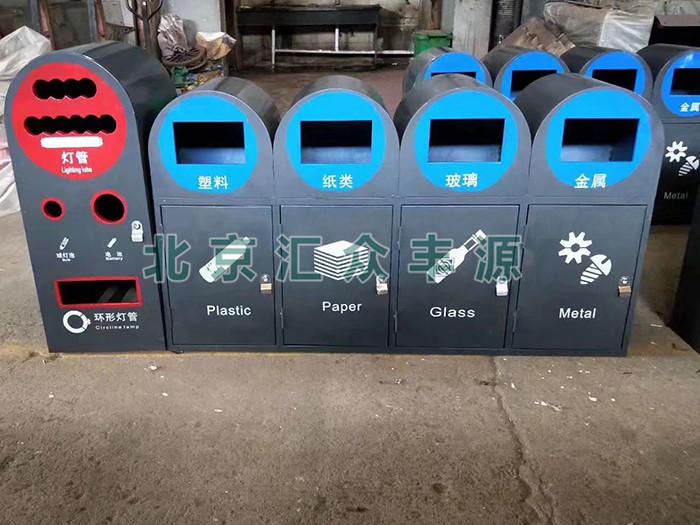 北京汇众丰源垃圾桶助力于乡村环境建设