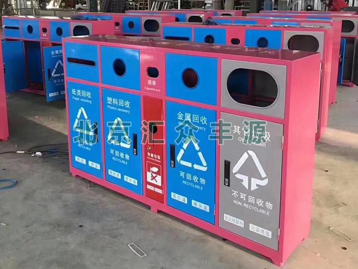 分类垃圾桶HZFY-FL49