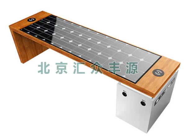 太阳能座椅HZFY-TYNZY20