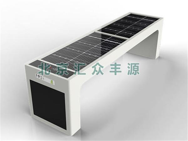 太阳能座椅HZFY-TYNZY22