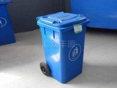汇众丰源SL11塑料垃圾桶