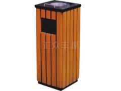 汇众丰源MZ11木质垃圾桶