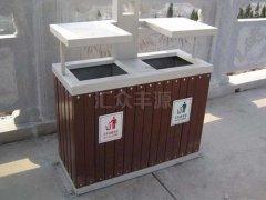 汇众丰源GMJH11钢木结合垃圾桶