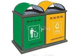 汇众丰源HB02环保垃圾桶