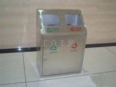分类BXG02不锈钢垃圾桶