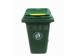 SL63-240L塑料垃圾桶