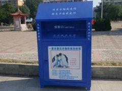 HZFY-HSX01衣服回收箱