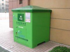 HSX03衣服回收箱