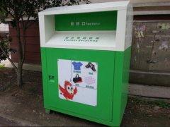 HSX04旧衣物回收箱