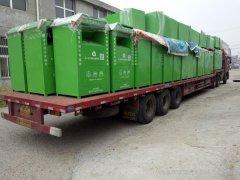 HSX05衣服回收箱