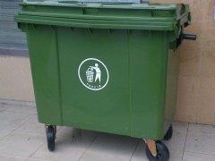 绿色660升塑料垃圾桶