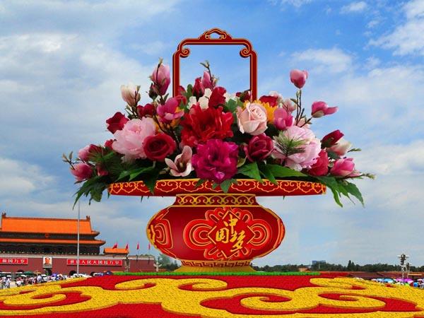 国庆节天安门大型花篮