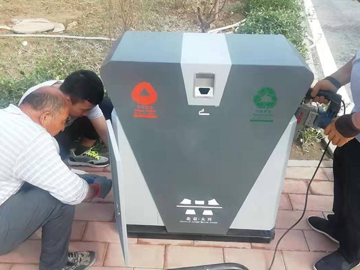 北京大兴区市政垃圾桶项目案例