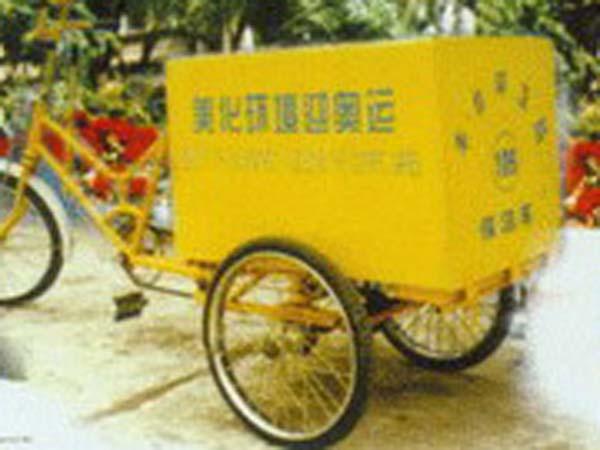 HZ-R04三轮保洁车