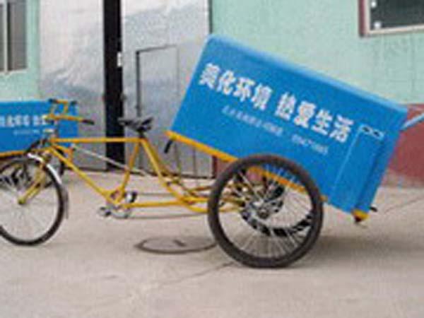 HZ-R05三轮保洁车