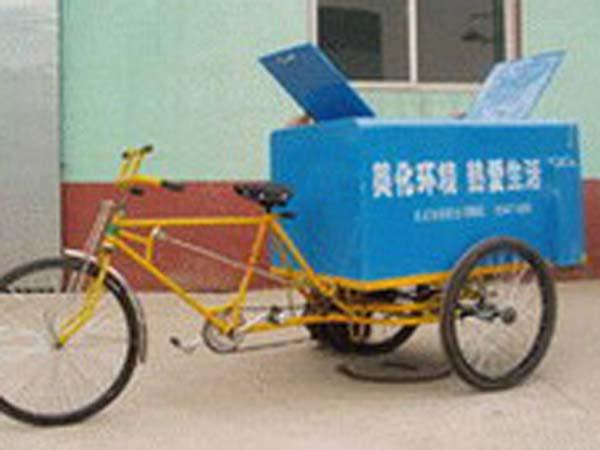 HZ-R06三轮保洁车