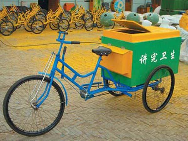 HZ-R13三轮保洁车