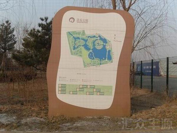 JQP001景区标识牌
