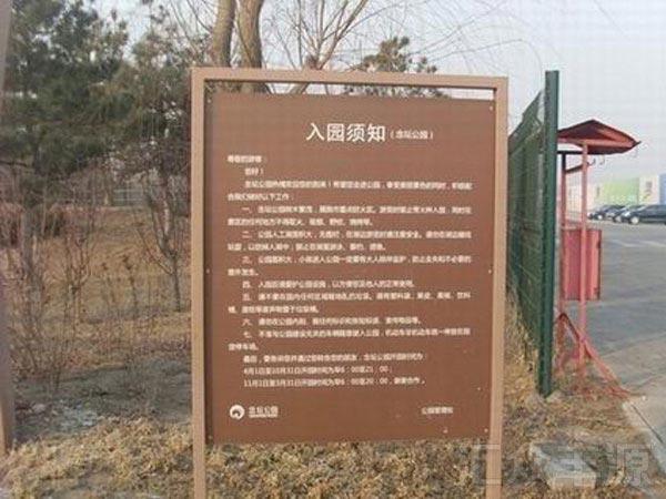 JQP002景区标识牌