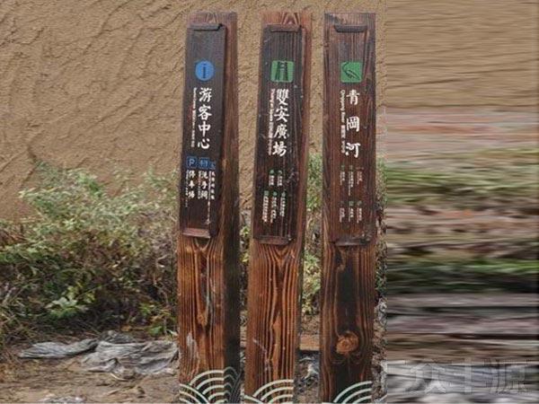 JQP021景区标识牌