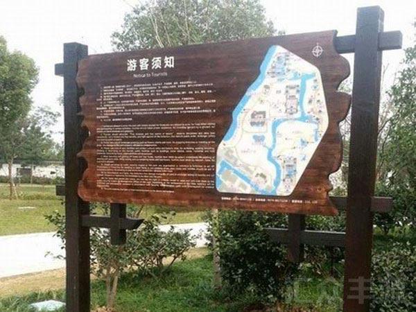 JQP022景区标识牌