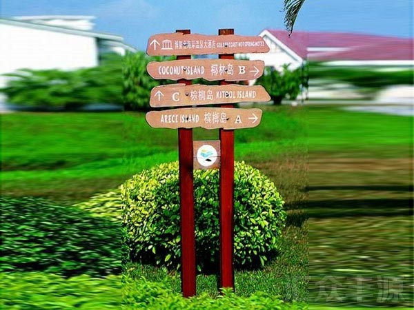 JQP023景区标识牌