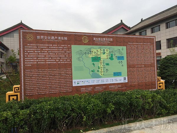 JQP133景区标识牌