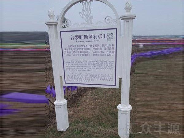 JQP189景区标识牌
