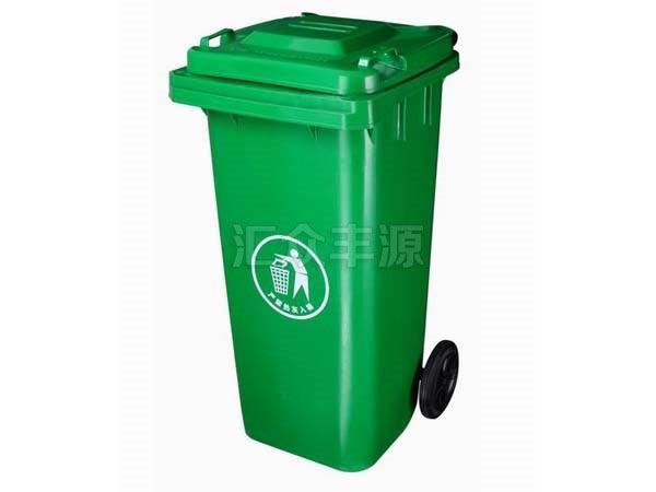 塑料垃圾桶HZFY-SL04