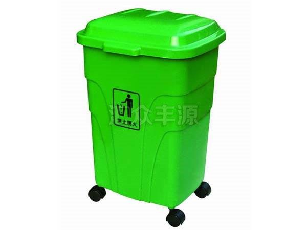 SL09塑料垃圾桶