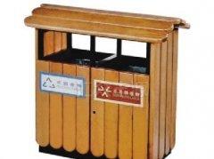 GMJH01钢木结合垃圾桶