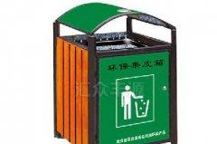 HB01环保垃圾桶