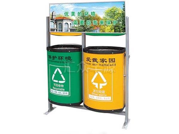 HB07环保垃圾桶