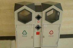 BXG01不锈钢垃圾桶