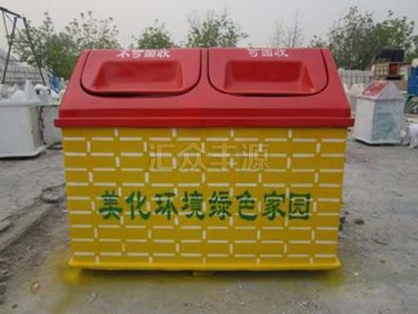 BLG30玻璃钢垃圾桶